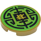 LEGO Tile 2 x 2 Round with Black Circular Lines and Asian Character with Bottom Stud Holder (14769 / 36525)